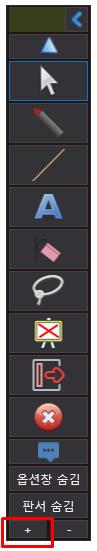 ZoomIt 확대 - 판서 프로그램 판서펜 화면 확대, 축소
