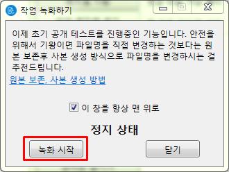 파일명 변경 매크로 2