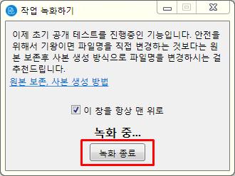 파일명 변경 매크로 3